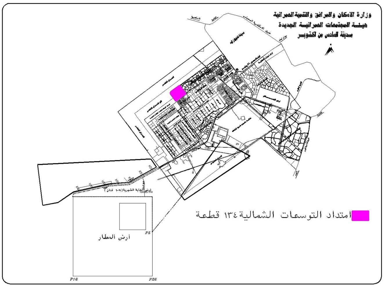 أراضى سكنية كاملة المرافق عمارات فيلات للبيع بالقرعة العلنية  بمساحات
