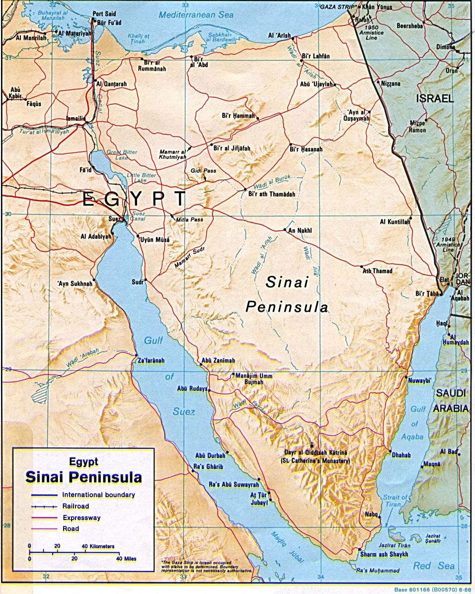 جزيرة سيناء